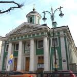 Кафедрал