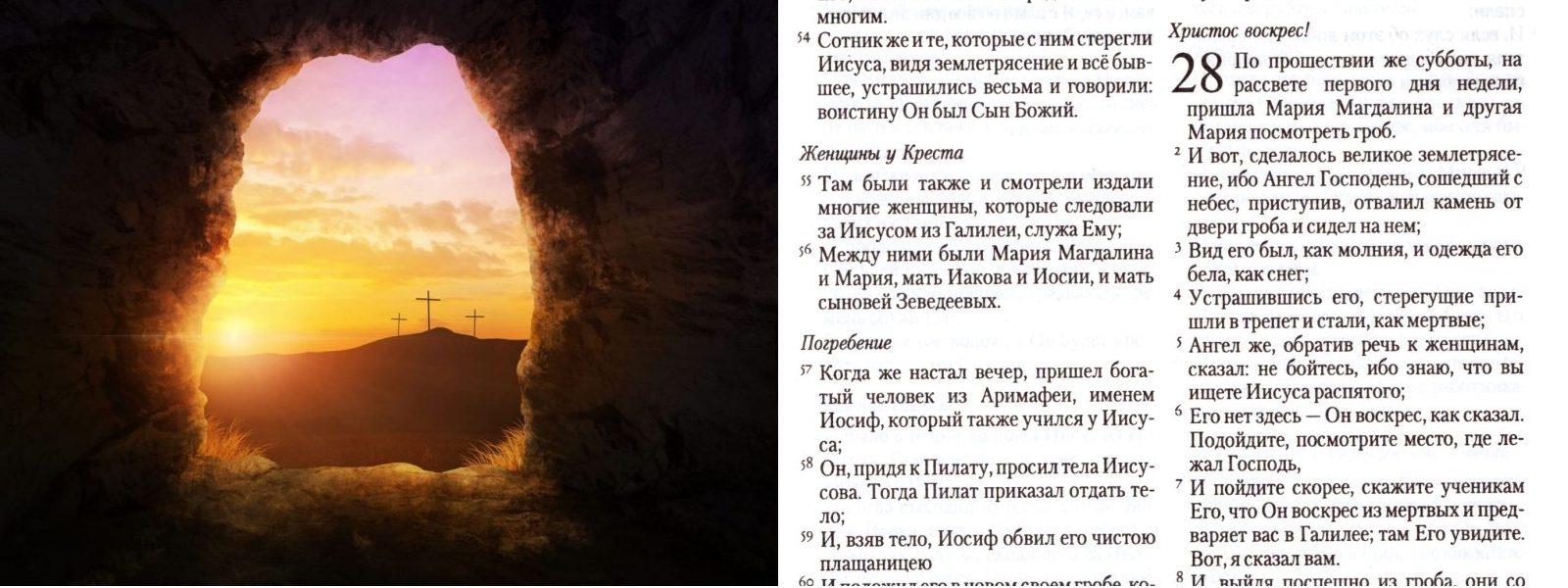 Пасхальное поздравление епископа Церкви Ингрии Ивана Лаптева